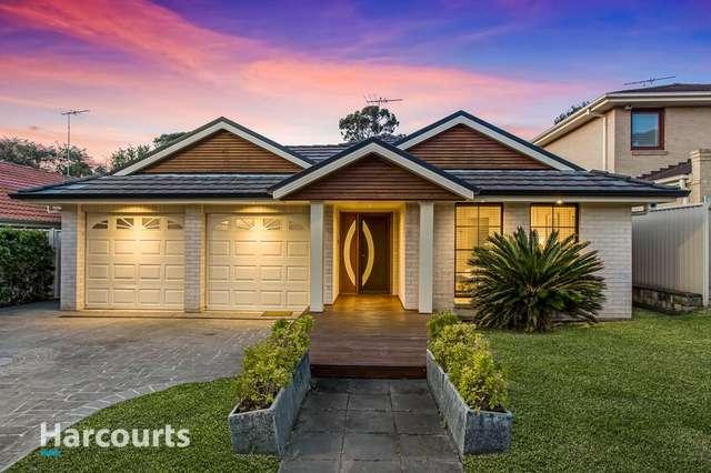 71 Guardian Avenue, Beaumont Hills NSW 2155
