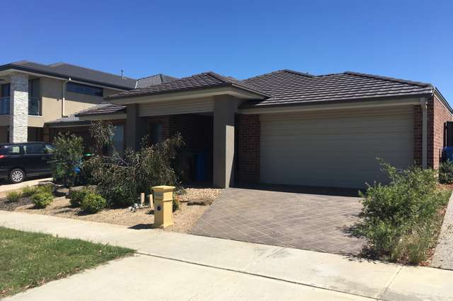 7 Gillyweed Avenue, Clyde North VIC 3978