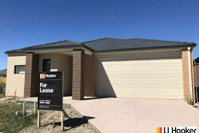 5 Tania Way, Officer VIC 3809