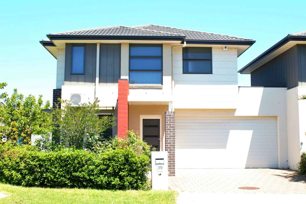 Second view of Homely house listing, 39 Drift St, The Ponds NSW 2769