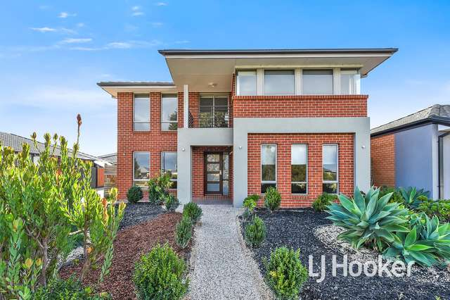 14 Cyan Crescent, Officer VIC 3809