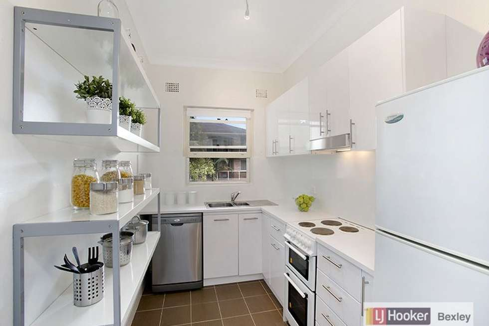 Third view of Homely unit listing, Unit 12/12 Monomeeth Street, Bexley NSW 2207