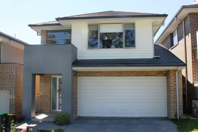 14 Whitley Ave, Kellyville NSW 2155