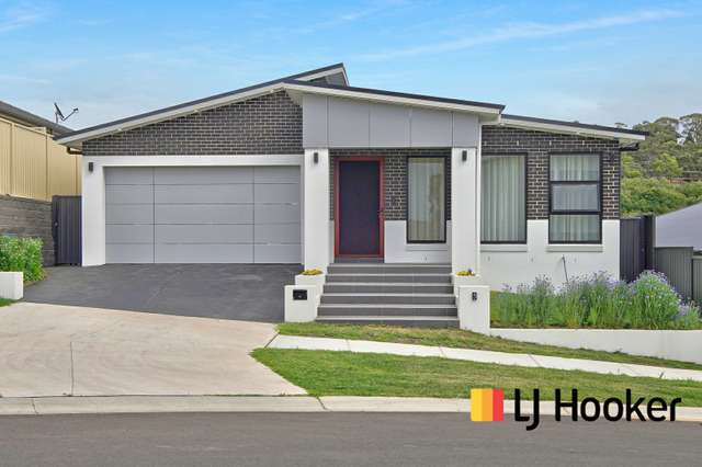 5 Mahoney Drive, Campbelltown NSW 2560