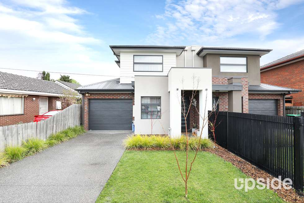 Second view of Homely townhouse listing, 7 Chantilly Avenue, Avondale Heights VIC 3034