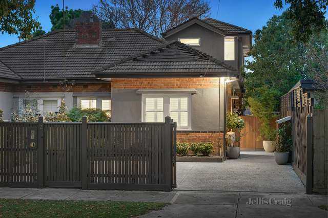 2 Second Avenue, Murrumbeena VIC 3163