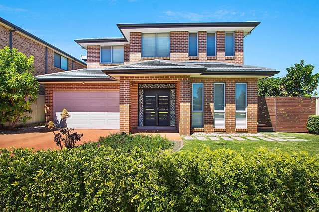 2 Iezza Place, Kellyville Ridge NSW 2155