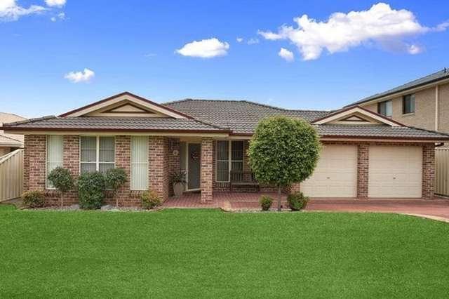 7 Lissanthe Street, Mount Annan NSW 2567