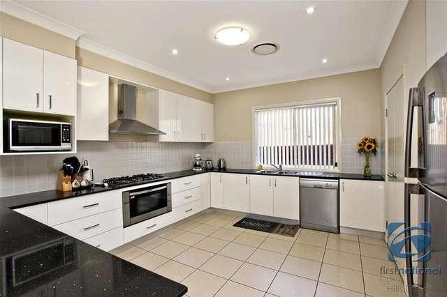 22 Caddies Blvd, Rouse Hill NSW 2155