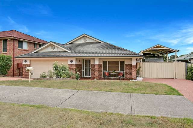 85 Maryfields Drive, Blair Athol NSW 2560