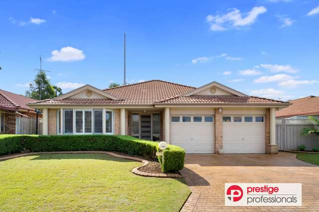 27 Todd Court, Wattle Grove NSW 2173