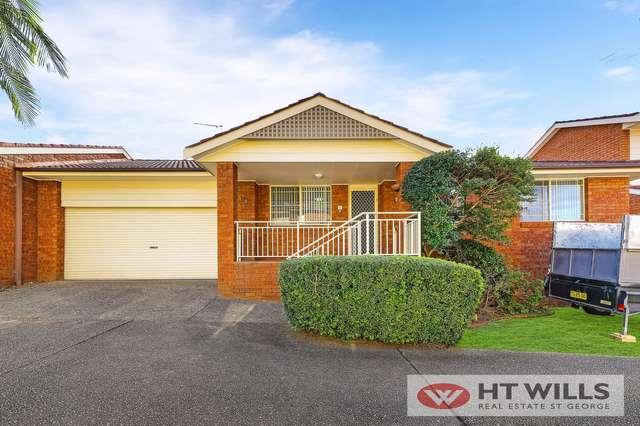 2/114 George Street, South Hurstville NSW 2221