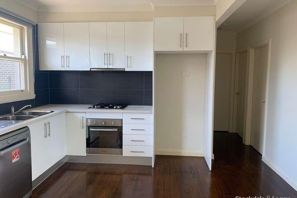 Third view of Homely unit listing, 1/4 Howard Court, Glenroy VIC 3046