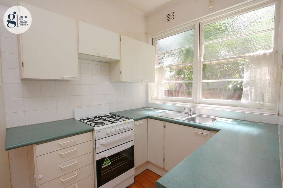 Second view of Homely house listing, 16 Gaza Road, West Ryde NSW 2114