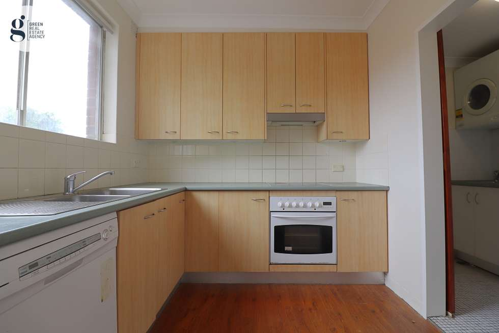 Second view of Homely unit listing, 7/5 Maxim Street, West Ryde NSW 2114