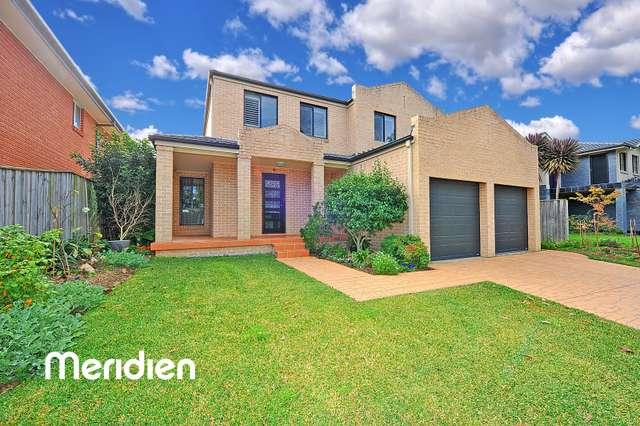 129 Sanctuary Drive, Beaumont Hills NSW 2155