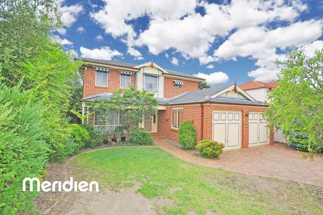 7 Bowness Court, Kellyville NSW 2155