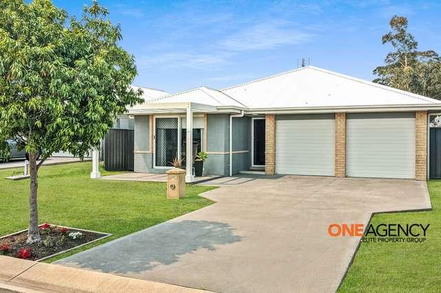 14 Beam Street, Vincentia NSW 2540