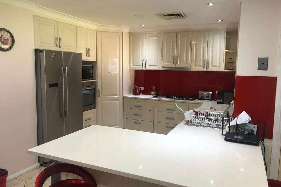 Second view of Homely house listing, 16 O'learia Crescent, Warabrook NSW 2304
