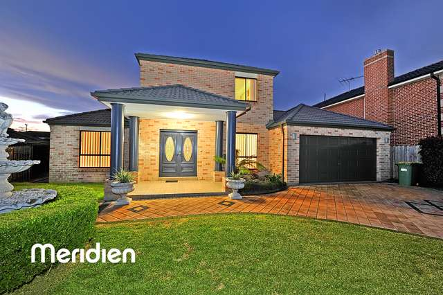 64 Milford Drive, Rouse Hill NSW 2155