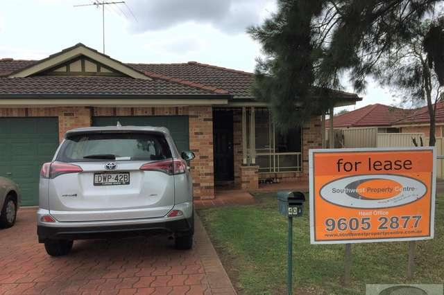 40B Potoroo Avenue, St Helens Park NSW 2560