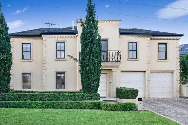 51 Hackett Road, Abbotsbury NSW 2176