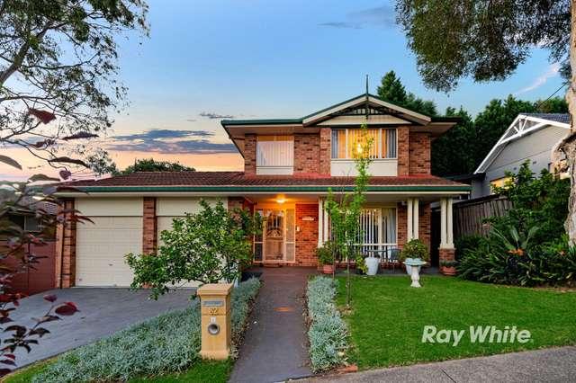 82 Jenner Street, Baulkham Hills NSW 2153