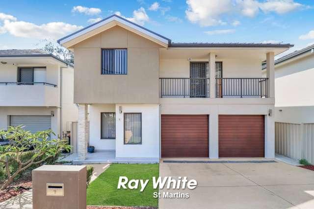 12/1 Hawkesbury Road, Westmead NSW 2145
