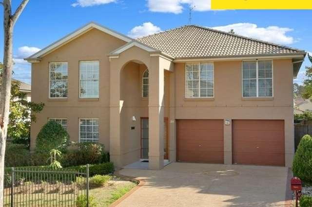 33 Halcyon Avenue, Kellyville NSW 2155