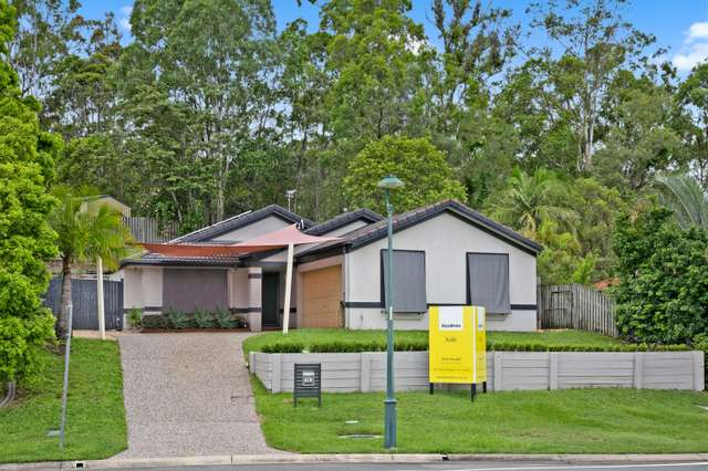 26 Swanton Drive, Mudgeeraba QLD 4213