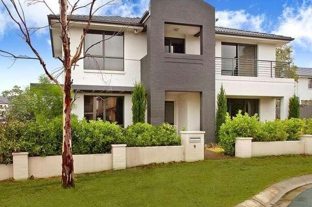 9 Hartfield Street, Stanhope Gardens NSW 2768