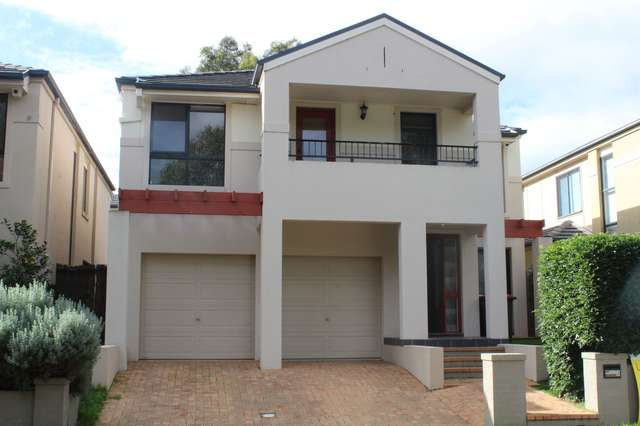 73 Midlands Terrace, Stanhope Gardens NSW 2768