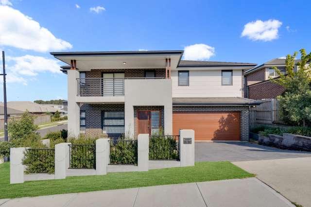 76 University Drive, Campbelltown NSW 2560