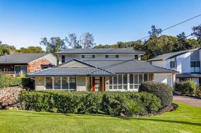 70 Siandra Drive, Kareela NSW 2232