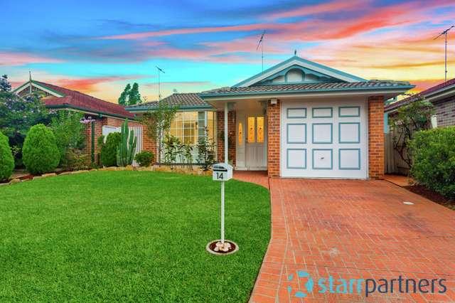 14 Plum Gardens, Glenwood NSW 2768