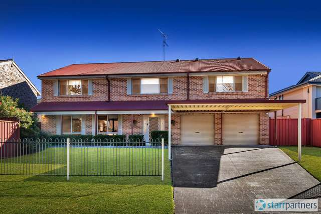 2 McDonald Place, Mcgraths Hill NSW 2756