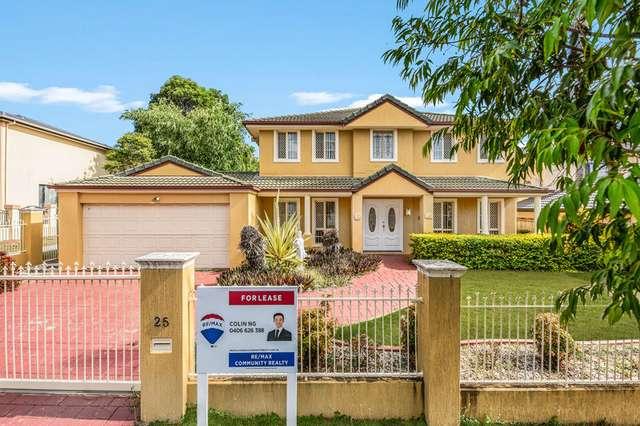 25 Kensington Way, Sunnybank Hills QLD 4109