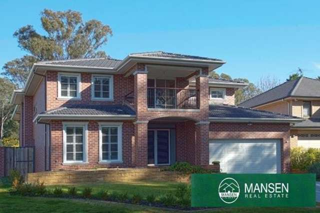 2 McCombe Avenue, Rouse Hill NSW 2155