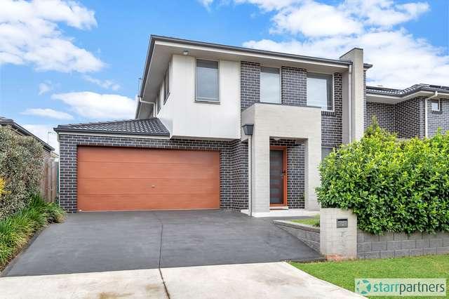 7 Mimi Street, Schofields NSW 2762