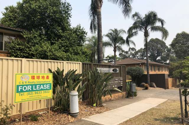35/3 Reid Avenue, Westmead NSW 2145