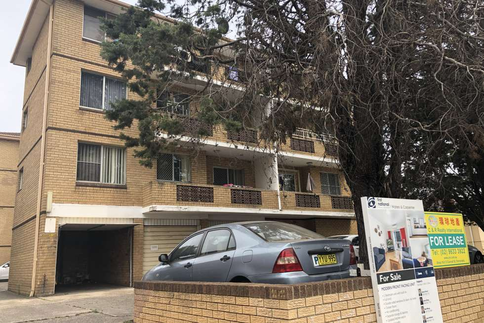 Second view of Homely unit listing, 12/94-96 St Hilliers Road, Auburn NSW 2144
