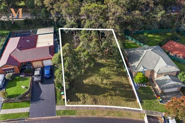 17 Redwood Close, Fletcher NSW 2287