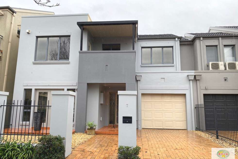 Second view of Homely house listing, 7 Refractory Court, Holroyd NSW 2142