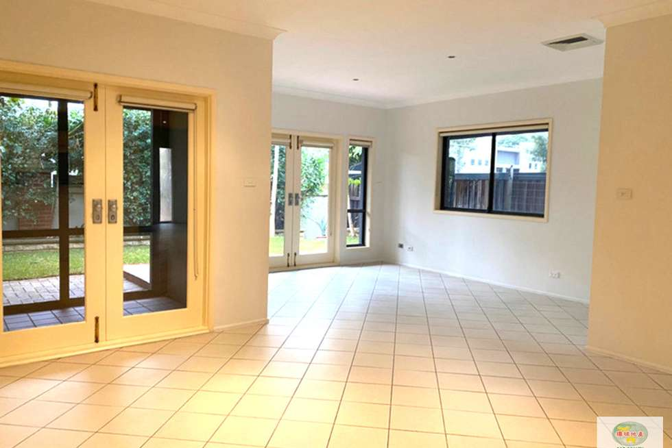 Fourth view of Homely house listing, 7 Refractory Court, Holroyd NSW 2142