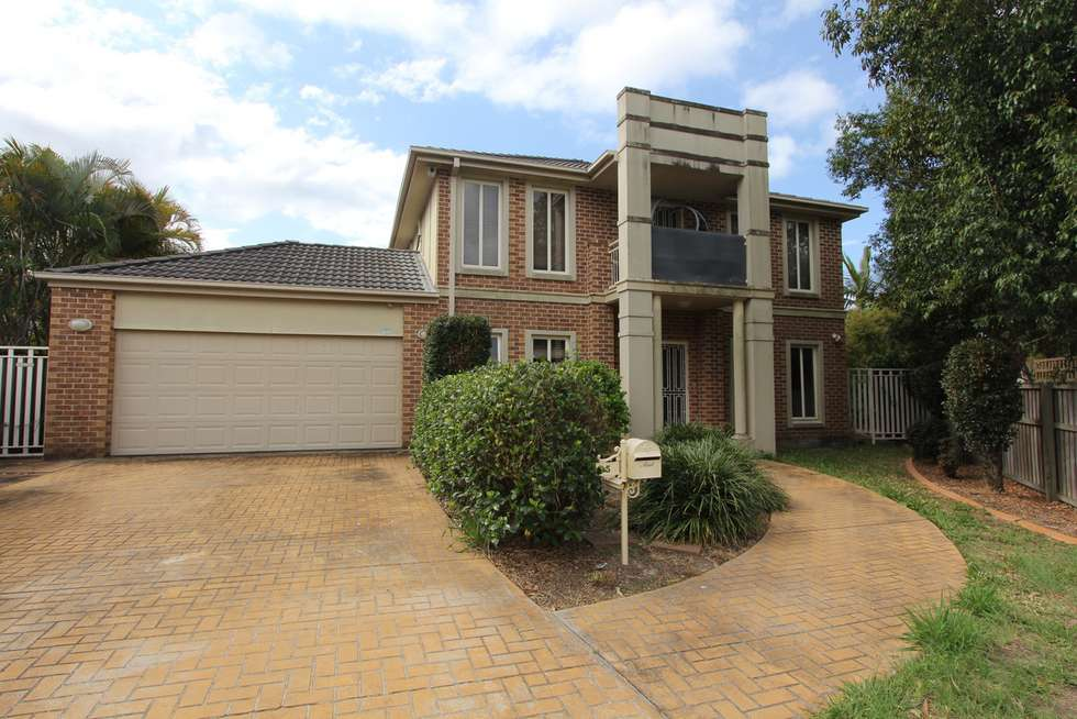 Second view of Homely flat listing, 5 Morea Court, Varsity Lakes QLD 4227