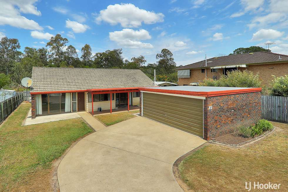 Second view of Homely house listing, 57 Baroda Street, Coopers Plains QLD 4108