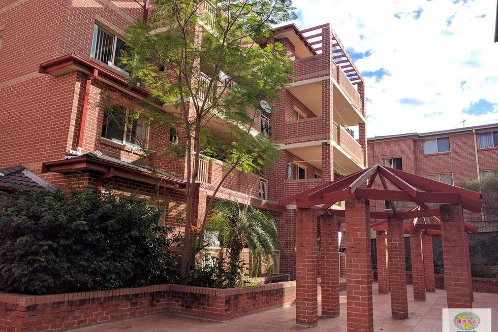 Second view of Homely apartment listing, C25/88 Marsden Street, Parramatta NSW 2150