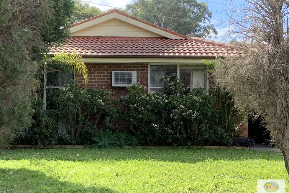 Second view of Homely house listing, 76 Amazon Road, Seven Hills NSW 2147