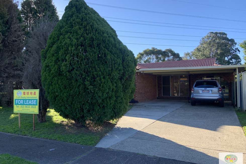 Third view of Homely house listing, 76 Amazon Road, Seven Hills NSW 2147