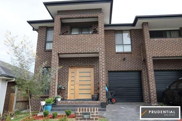20B Australis Street, Campbelltown NSW 2560